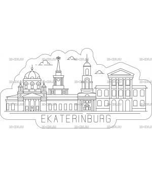 Магнит город Екатеринбург