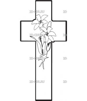 Крест (194)