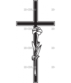 Крест (212)