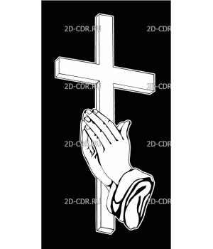 Крест (68)