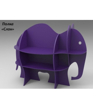 Полка Слон №1