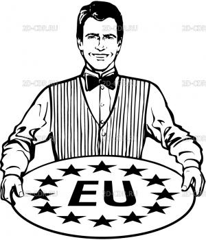 Европа графика (74)