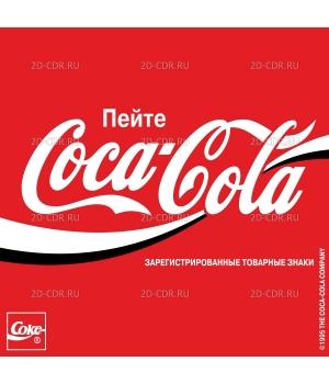coca02