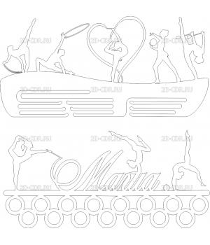 Гимнастика (6)
