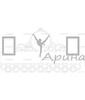 Гимнастика (7)