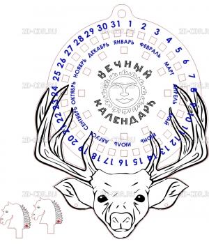 вечный календарь (2)