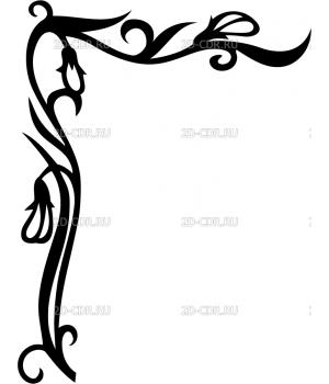 Узор (848)