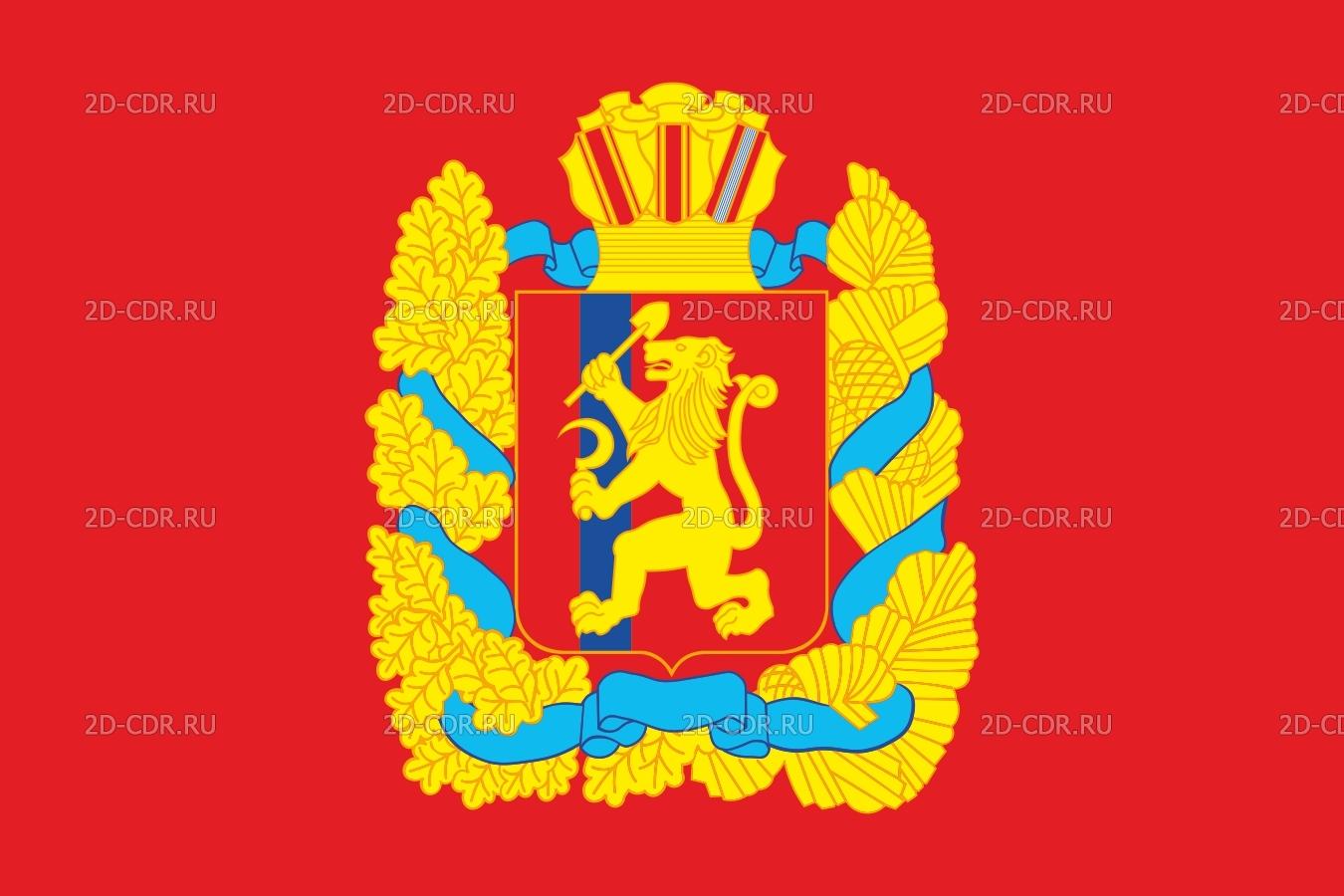 ретро-платья, флаг красноярска картинка транспорт