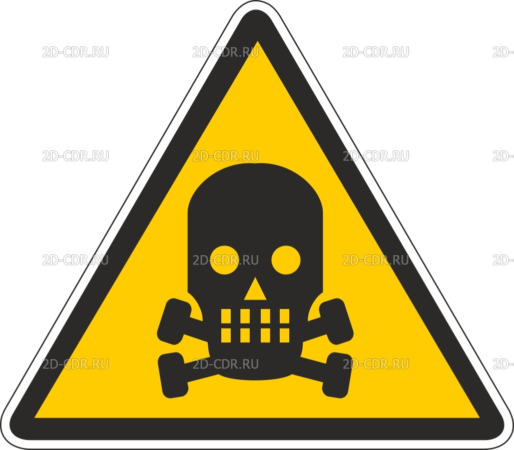 toxic waste sign - 660×660