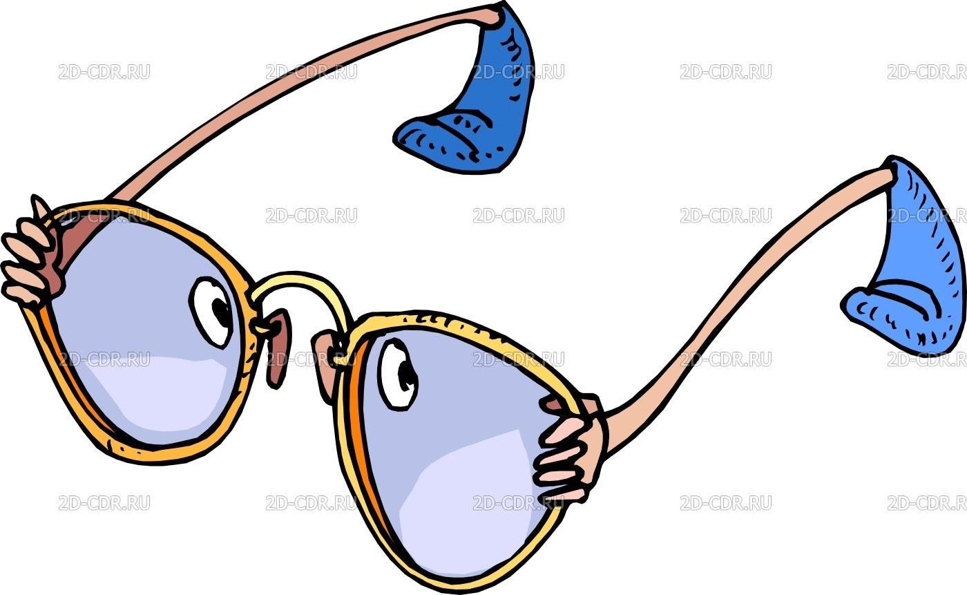 что анимационная картинка очки таких