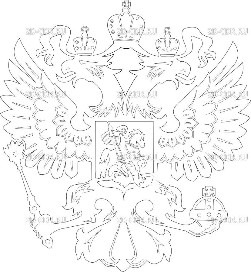 Картинка, флаг и герб россии картинки для раскрашивания